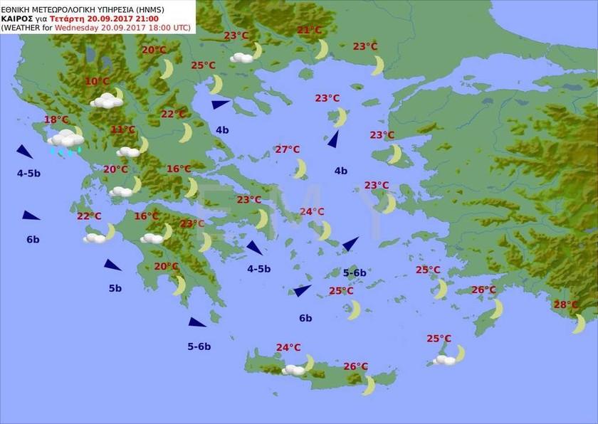 Καιρός σήμερα: Με πτώση της θερμοκρασίας και... μποφόρ η Τετάρτη - Δείτε πού θα βρέξει (pics)