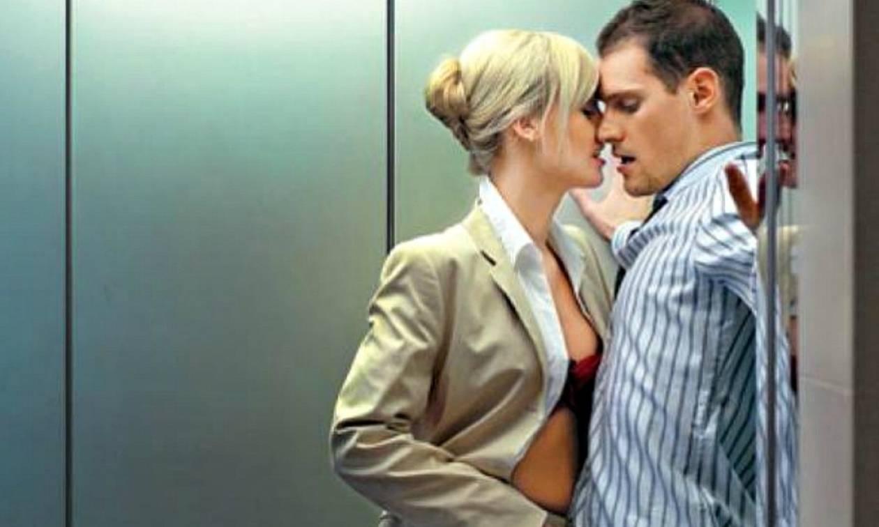 Πού λατρεύουν να το κάνουν οι Γυναίκες; Δείτε τα 3 πιο απίθανα μέρη!