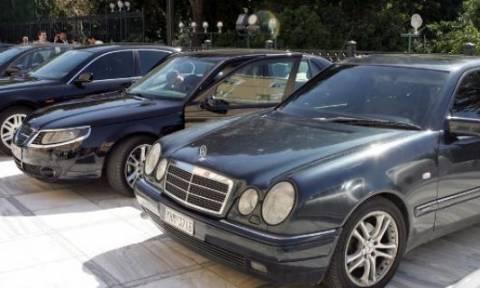 Αυτοί είναι οι βουλευτές που δεν πληρώνουν κλήσεις στο Δήμο Αθηναίων