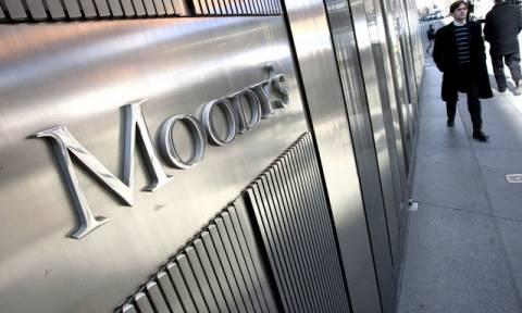 Οίκος Moody's: Υποβάθμισε το μακροπρόθεσμο αξιόχρεο του Ηνωμένου Βασιλείου