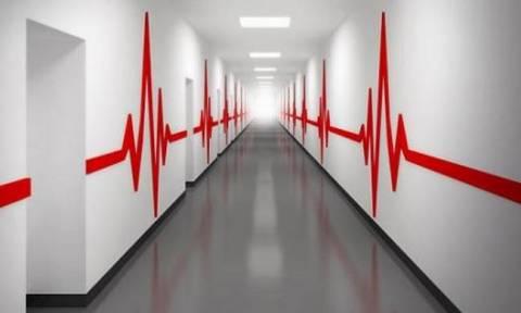 Σάββατο 23 Σεπτεμβρίου: Δείτε ποια νοσοκομεία εφημερεύουν σήμερα