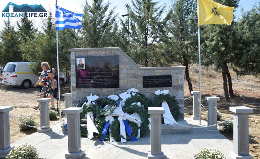 Κοζάνη: Συγκίνηση στα αποκαλυπτήρια για το μνημείο του ειδικού φρουρού Στάθη Λαζαρίδη (pics & vid)