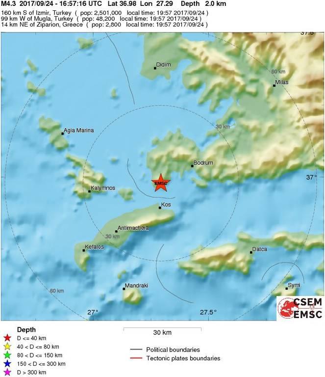 ΕΚΤΑΚΤΟ: Σεισμός ΤΩΡΑ στην Κω