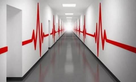 Δευτέρα 25 Σεπτεμβρίου: Δείτε ποια νοσοκομεία εφημερεύουν σήμερα