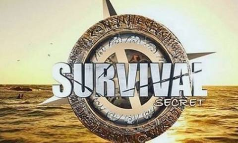 Survival Secret - Διαρροή: Αυτή είναι η παίχτρια που αποχωρεί από το παιχνίδι