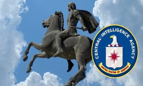 Αποκάλυψη - βόμβα: Το μυστικό της CIA για το Μέγα Αλέξανδρο