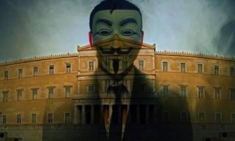 «Βόμβα» από Anonymoys: Την Τρίτη θα διαρρεύσουμε κρατικά αρχεία