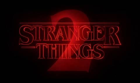 Αντίστροφη μέτρηση για τον 2ο κύκλο του Stranger Things – Δείτε την ημερομηνία της πρεμιέρας (Vid)