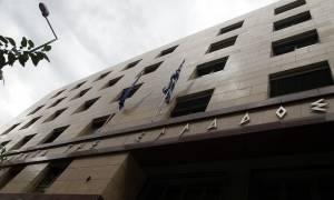 Η απάντηση της Τράπεζας της Ελλάδος στην επίθεση των Anonymous