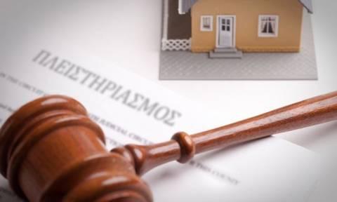 Πλειστηριασμοί πρώτης κατοικίας - ΣΟΚ: Οι Δήμοι παίρνουν τα σπίτια για χρέη