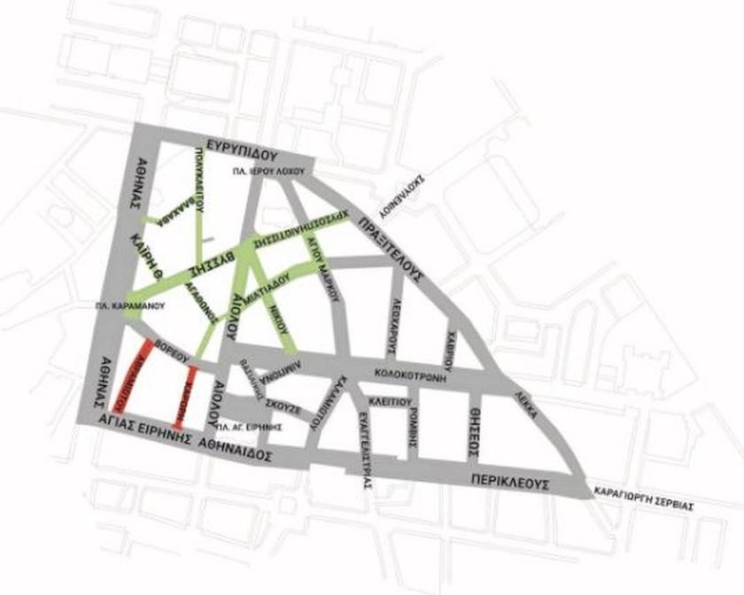 Αλλάζει το κέντρο της Αθήνας! Δείτε ποιοι δρόμοι πεζοδρομούνται (pic)