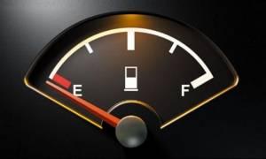 Μείνατε από βενζίνη; Δείτε τι να κάνετε