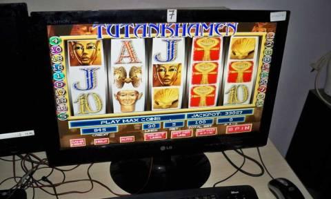 Κατερίνη: Έφοδος της αστυνομίας σε παράνομο «μίνι καζίνο» με φρουτάκια