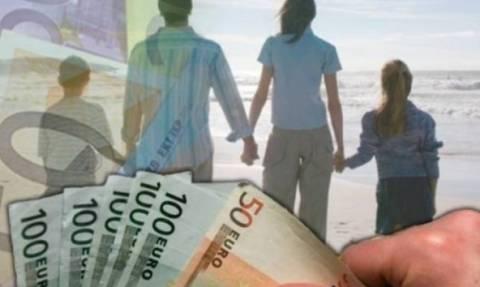 Οικογενειακό επίδομα ΟΓΑ: Δείτε πότε θα πληρωθεί η τρίτη δόση