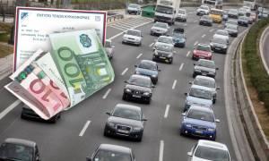 Τέλη Κυκλοφορίας: Πόσα θα πληρώσουν όσοι έχουν 1.000, 1.200, 1400, 1600 και 1.800 κυβικά