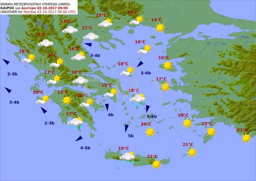 Καιρός τώρα: Με συννεφιά και βροχές η Δευτέρα - Πού θα σημειωθούν τα φαινόμενα