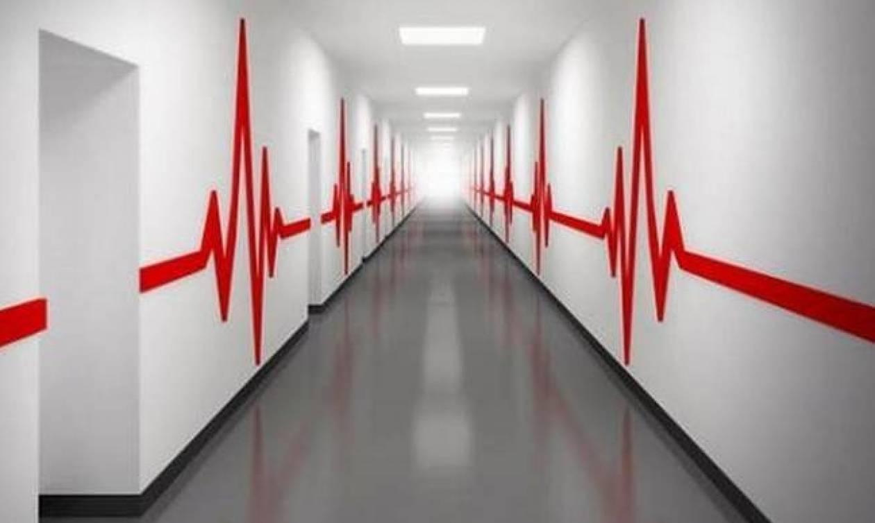 Δευτέρα 2 Οκτωβρίου: Δείτε ποια νοσοκομεία εφημερεύουν σήμερα