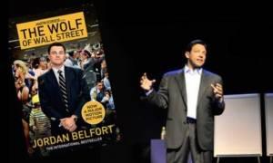 «Λύκος» της Wall Street: «Έτσι θα γίνουν πλούσιοι οι Έλληνες»! (video)