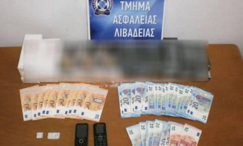 Λιβαδειά: Ζευγάρι απατεώνων βρήκε τον… αστυνομικό του!