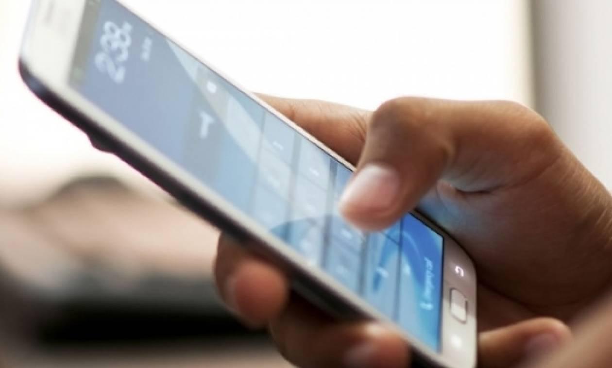 Προσοχή! Απατεώνες χρεώνουν μέσω SMS τα κινητά σας τηλέφωνα!- Τι πρέπει να κάνετε