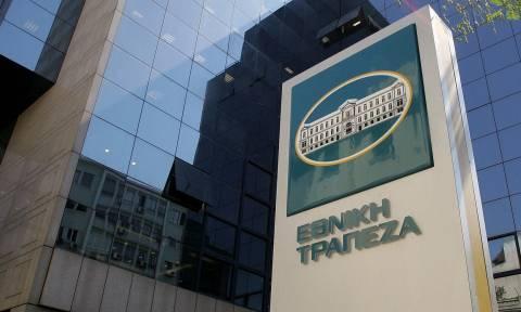 Reuters: Νέο τριετές ομόλογο εκδίδει η Εθνική Τράπεζα της Ελλάδος