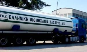 Ραγδαίες εξελίξεις: Παραιτήθηκε το Δ.Σ. της Ελληνικής Βιομηχανίας Ζάχαρης