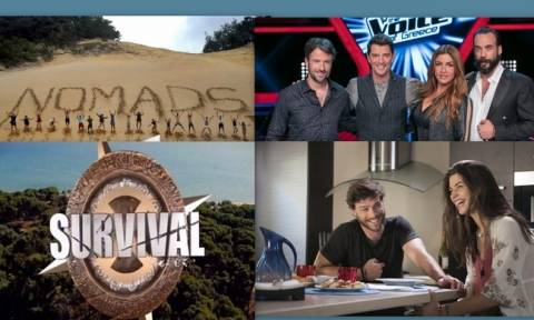 Nomads - The Voice - Τατουάζ - Survival Secret: Αυτή κι αν είναι μονομαχία τηλεθέασης