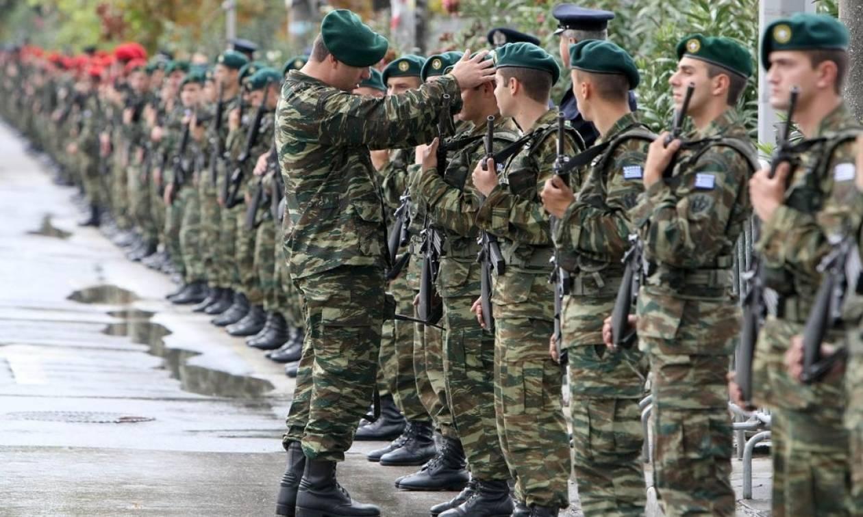Ραντεβού με στρατιώτες μας στρατό