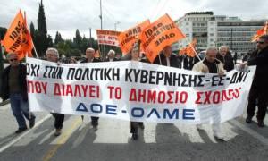 ΔΟΕ - ΟΛΜΕ: Πανεκπαιδευτικό συλλαλητήριο την Πέμπτη