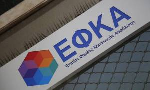 ΕΦΚΑ: Θα δουλέψουν και το Σαββατοκύριακο για να βγουν οι συντάξεις και να μην χαθεί η υποδόση