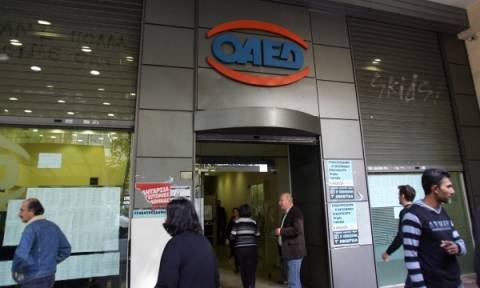 Είσαι άνεργος; Βρες δουλειά κάνοντας ΤΩΡΑ αίτηση στον ΟΑΕΔ!