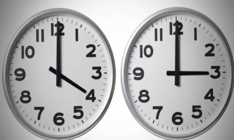 Αλλαγή ώρας 2017: Από θερινή σε χειμερινή - Δείτε πότε γυρίζουμε τα ρολόγια μας μία ώρα πίσω