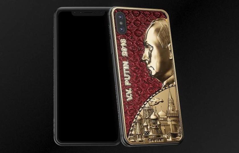Αυτό είναι το εντυπωσιακό δώρο για τα γενέθλια του Πούτιν (Pics)