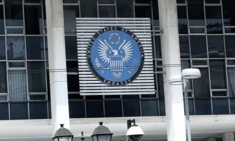 Γιατί θα κλείσει η αμερικανική πρεσβεία στις 9 Οκτωβρίου