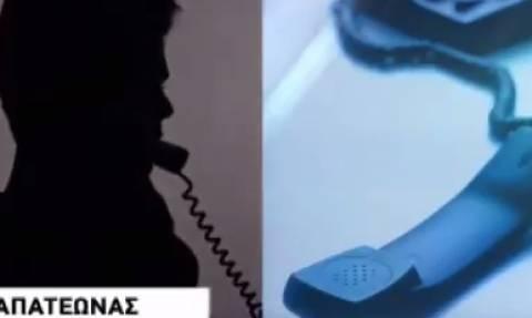 Συγκλονιστικό ηχητικό ντοκουμέντο από τηλεφωνικές απάτες: Έτσι εξαπατούσαν ηλικιωμένους