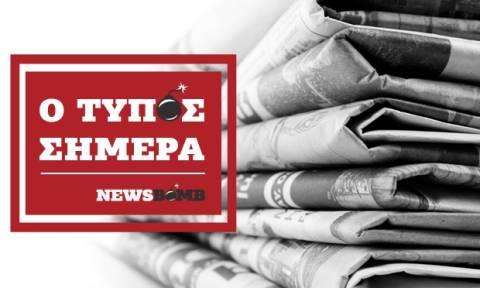 Εφημερίδες: Διαβάστε τα πρωτοσέλιδα των εφημερίδων (10/10/2017)