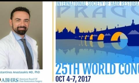Νέες θεραπείες στη μεταμόσχευση μαλλιών στο 25ο παγκόσμιο συνέδριο της ISHRS f16ad187952