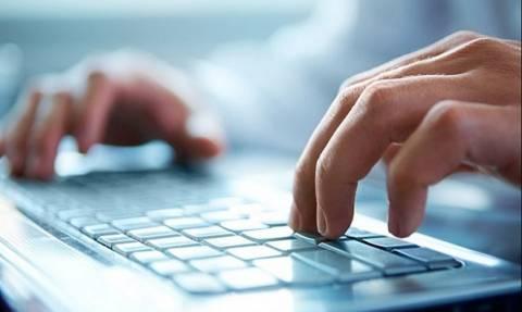 Επιδότηση για ίντερνετ σε πρωτοετείς φοιτητές – Όλα όσα πρέπει να γνωρίζετε