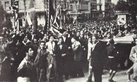 Σαν σήμερα το 1944 απελευθερώθηκαν η Αθήνα και ο Πειραιάς από τους Γερμανούς