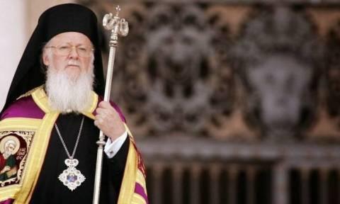 Στην Άγκυρα ο Οικουμενικός Πατριάρχης Βαρθολομαίος