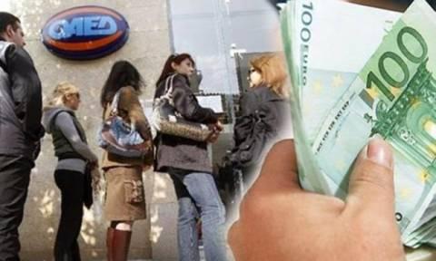 Εποχικό επίδομα ΟΑΕΔ: Κάντε κλικ ΕΔΩ για να υποβάλετε αίτηση για το επίδομα των 916 ευρώ