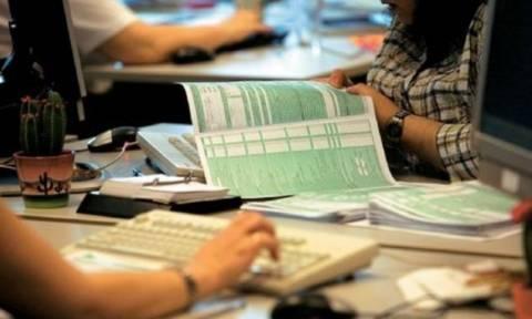 Έχετε χρέη στην εφορία; Δείτε τι ισχύει στις κατασχέσεις κοινών λογαριασμών