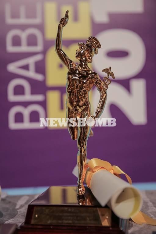 Βραβεία ΕΒΕΑ 2017