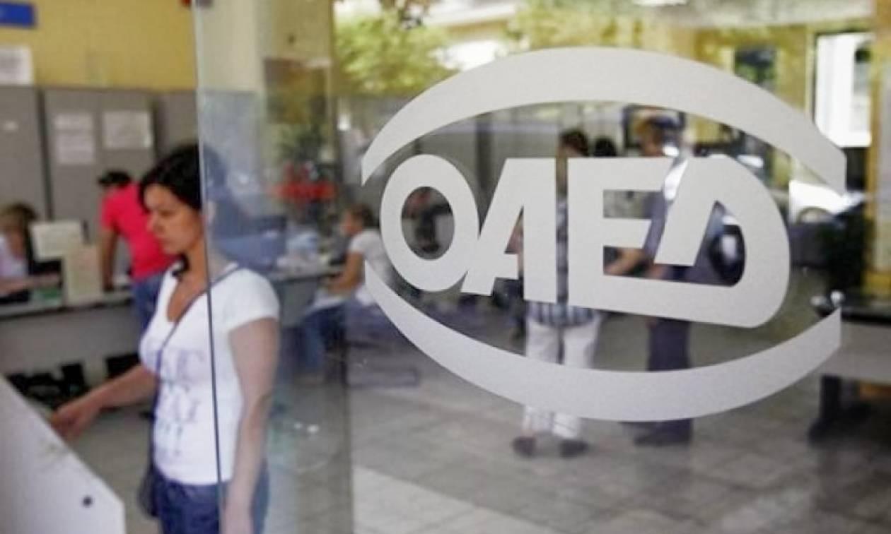 Εποχικό επίδομα ΟΑΕΔ: Πώς θα υποβάλετε αίτηση για το επίδομα των 916 ευρώ