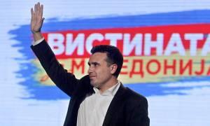 Σε εξέλιξη οι δημοτικές εκλογές στα Σκόπια