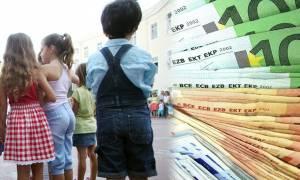Οικογενειακά επιδόματα: Όλοι οι κερδισμένοι και όλοι οι χαμένοι