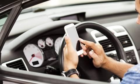 Μιλάς στο κινητό ή πετάς τσιγάρο στο δρόμο; Αυτές είναι οι συνέπειες!