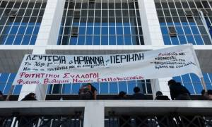 Πρόταση εισαγγελέα: Να απορριφθεί η αίτηση αναστολής της Ηριάννας και του Περικλή
