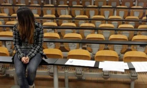 Φοιτητικό επίδομα: Μέχρι πότε μπορείτε να διεκδικήσετε 1.000 ευρώ!