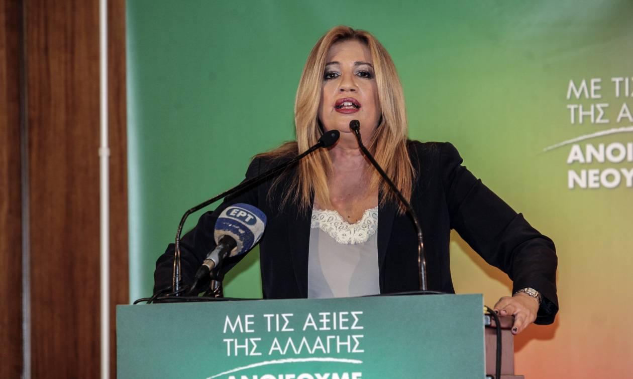 Κεντροαριστερά - Γεννηματά: Οι Έλληνες μαστίζονται από τη φτώχεια και η κυβέρνηση κάνει περικοπές